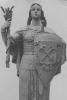 Скульптура «Ладога».