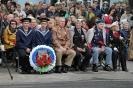 «Памяти моряков полярных конвоев 1941-1945 годов»