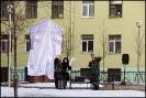 Открытие памятника Михаилу Маневичу 2013 3