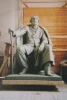 Памятник И.С. Тургеневу. Глина.