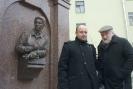Памятник Михаилу Маневичу.