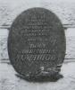 Мемориальная доска, посвященная Ахматовой А.А. г. Пушкин.