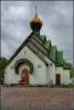 Рельефы фасадов церкви Иконы Федоровской Божьей матери.